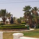 Парковая зона отеля Golden 5 Almas Palace. Хургада.