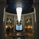 Музей исламской культуры в Казани.