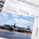 Входные билеты в музей исламской культуры в Казани.