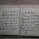 Редкие рукописи Корана в музее исламской культуры в Казани.