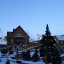 «Туган авылым» – «Родная деревня» в центре Казани.