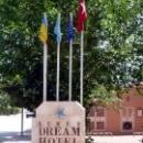 Молодежный отель Kemer Dream Hotel 4* в 600 метрах от центра города Кемер.