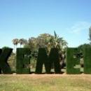 Надпись Кемер в одном из парков курортного города.
