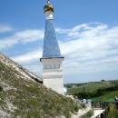 Костомарово пещерные храмы и затворы
