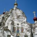 Костомарово Собор Нерукотворного образа Спасителя