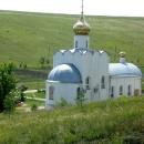 Костомарово Храм св. преподобного Серафима Саровского