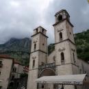 Кафедральный Собор Святого Трифона в Которе.