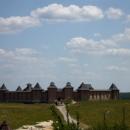 Скифская крепость - деревня мастеров, «Кудыкина гора»