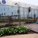 Ла Пинеда аквапарк Aquopolis