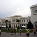 Большой Ливадийский дворей - музей открыт для туристов 16 июля 1974г.