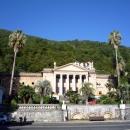 Зимний театр. Курорт Гагра. Абхазия.