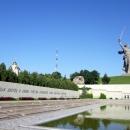 Площадь Героев. Вид на скульптуру «Родина-Мать» и подпорную стену.