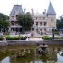 Массандровский дворец-музей – памятник истории и культуры.