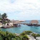 Экскурсия «Острова Пиратов». Мексика. Канкун.