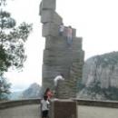 Памятник «Четыре стихии».