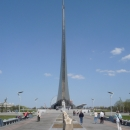 Аллея космонавтов, монумент Покорителям космоса и памятник основоположнику космонавтики Циолковскому в Москве.