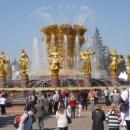Фонтан «Дружба Народов» на ВДНХ в Москве.