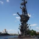 Памятник Петру I в Москве установлен в 1997 году в честь празднования 300 летия российского флота.