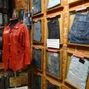 Музей социалистического быта – куртка из обложек ПАРТБИЛЕТОВ.