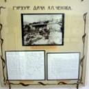 Музей-Дача Чехова в Гурзуфе.