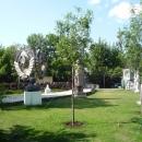 Парк «Музеон» в Москве - одно из главных мест для отличного познавательного отдыха.