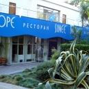 Ресторан «Синее море» на набережной Сочи.