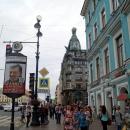 Невский Проспект. Санкт-Петербург.
