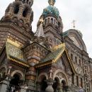 Собор Воскресения Христова на Крови. Канал Грибоедова. Санкт-Петербург.