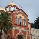 Новый Афон. Абхазия.
