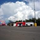 Вид на ледовый дворец спорта Айсберг.