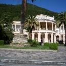 Санаторий Амра в Гагре. Абхазия.