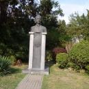 Памятник летчику-космонавту Севастьянову. Парк Ривьера в Сочи.