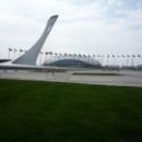 «Памятник Олимпийскому огню» в Олимпийском парке в Сочи.