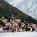 Пераст занесен в список объектов культурного наследия ЮНЕСКО.