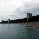 Отдых на центральном пляже курорта Пицунда.