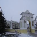 Резиденция Президента Республики Татарстан (Губернаторский дворец).