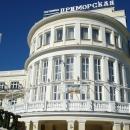 Вид на гостиницу «Приморская» в Сочи.