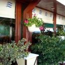 Кафе у гостиницы «Приморская» в Сочи.