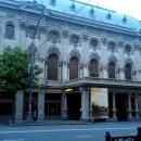 Театр Шота Руставели. Тбилиси. Грузия.