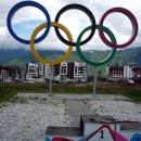 Горная Олимпийская деревня. Курорт Роза Хутор.
