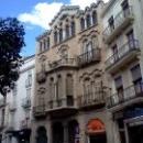 Реус Casa Serra