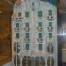 Гауди Центр в Реусе макет Casa Batllo
