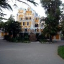 Парк «Ривьера» в Сочи.