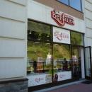 Магазин на набережной Лаванда. Роза Хутор.