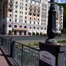 Мишкин мост. Вид на отель Heliopark 3*. Роза Хутор.