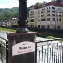 Вид с Мишкина моста на набережную Лаванда. Роза Хутор.