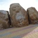 Скульптуры у входа в Сафари-парк, Геленджик.