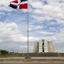 Маяк Колумба в Санто-Доминго. Доминикана.