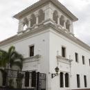 Музеи Санто-Доминго. Доминикана.
