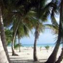 Райское место в Карибском море - остров Саона.